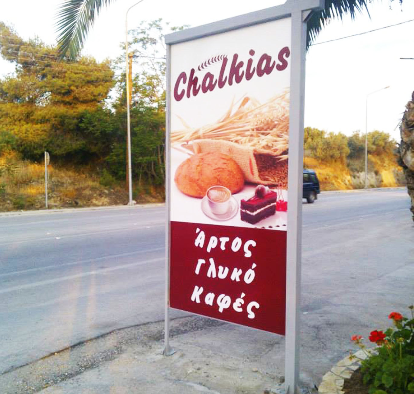 Signs_04